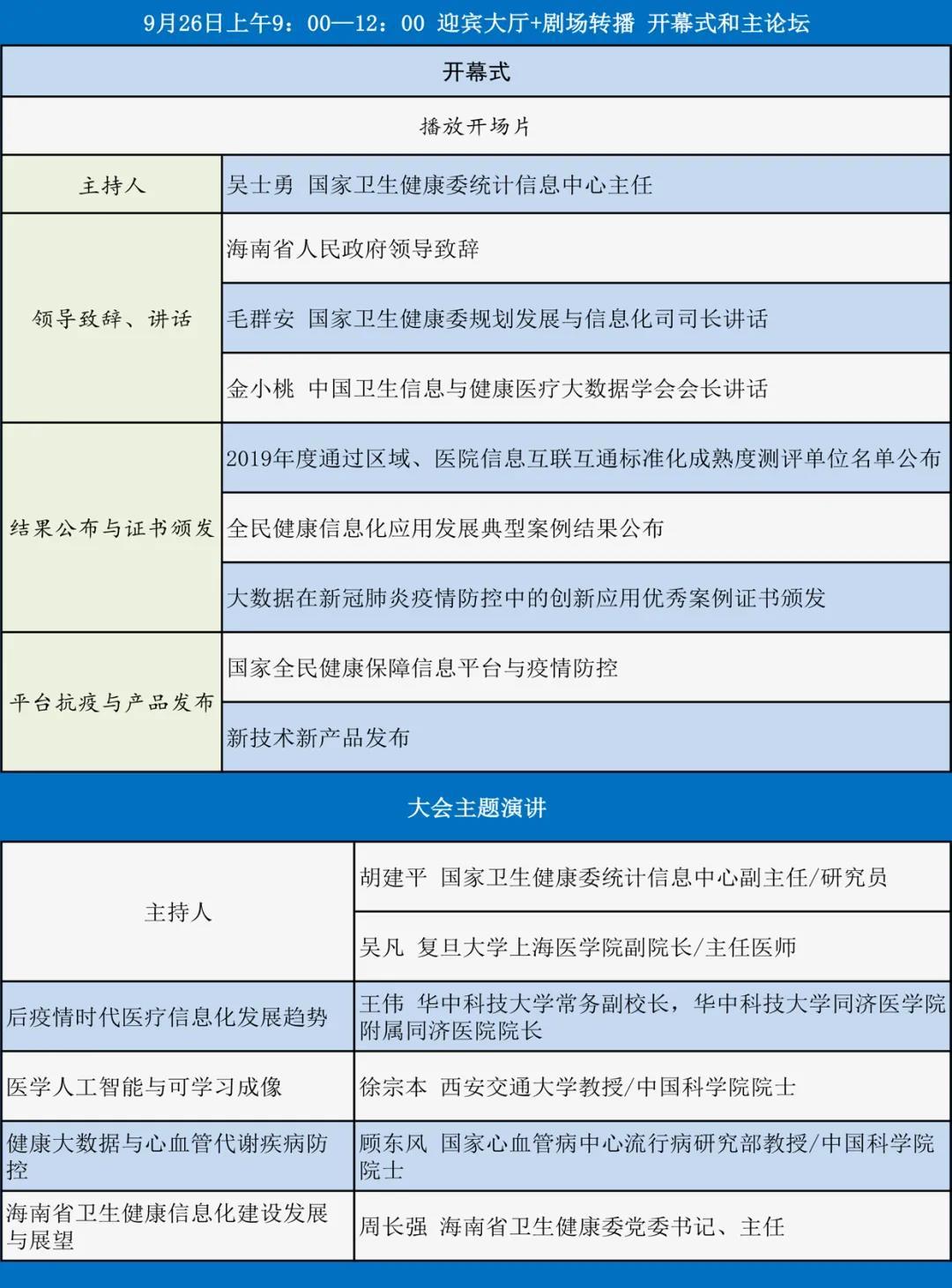 微信图片_20200920113235.jpg