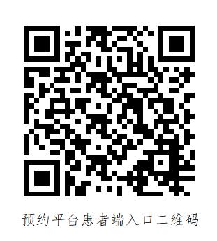 微信截图_20210202165739.png